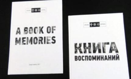 """""""Knjiga sjećanja"""" prevedena na engleski i ruski jezik"""