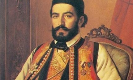 Prijedlog da dan rođenja Njegoša bude državni praznik u Crnoj Gori