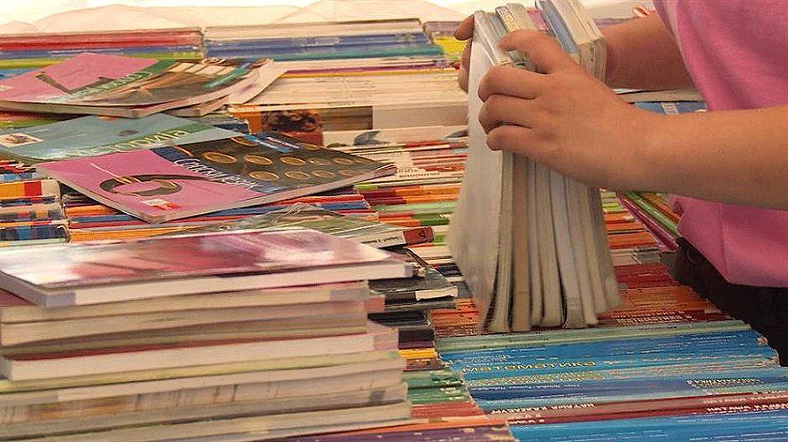 Besplatni udžbenici za oko 50.000 osnovaca