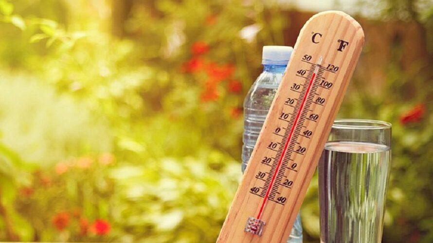 I danas veoma vruće