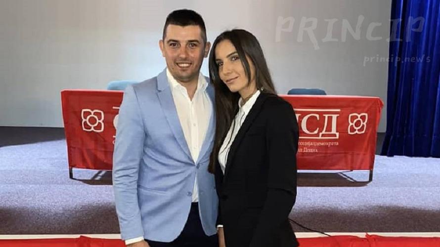 Održana Treća izborna konferencija Mladih socijaldemokrata Trnovo – Jovana Milić predsjednik (FOTO)