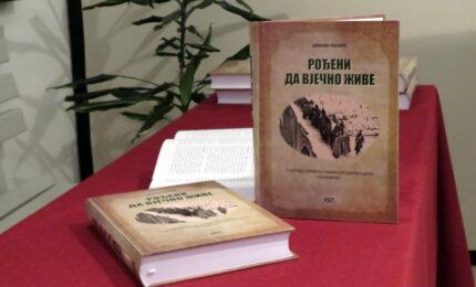 Pale: Promovisana knjiga o dobrovoljcima u Prvom svjetskom ratu