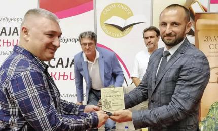 """Zlatna sova"" Branku Stankoviću, ""Sovica"" Sanji Klisarić"