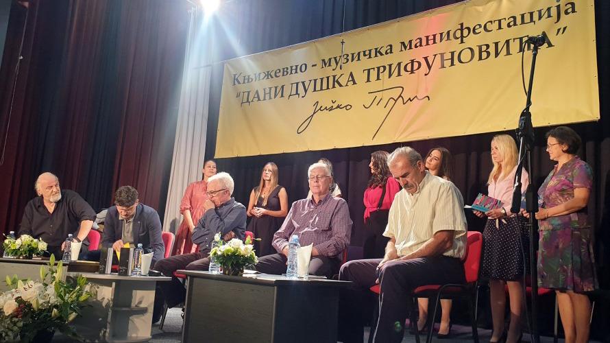Duško Trifunović- veliki pjesnik i filozof