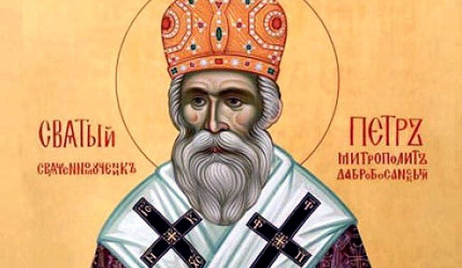 Sutra Sveti Petar Dabrobosanski