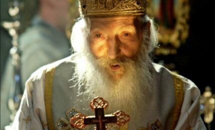 Najmudrije misli patrijarha Pavla