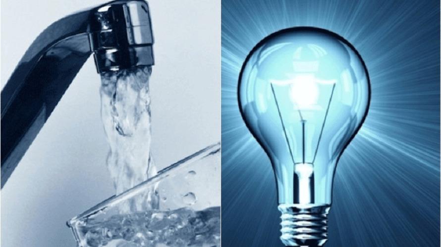 Najava prekida u elektro i vodosnabdijevanju u Istočnom Sarajevu