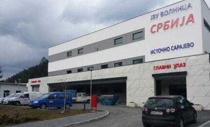 "Danas okrugli sto ""Prevencija korupcije u zdravstvenom sistemu BiH"""
